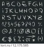 Купить «Hand drawn alphabet vector», иллюстрация № 12175585 (c) PantherMedia / Фотобанк Лори