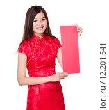 Купить «Woman hold red paper for calligraphy», фото № 12201541, снято 26 мая 2020 г. (c) PantherMedia / Фотобанк Лори