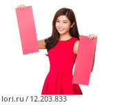 Купить «Chinese Woman hold with pair of red paper», фото № 12203833, снято 26 мая 2020 г. (c) PantherMedia / Фотобанк Лори