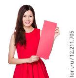Купить «Woman hold with blank fai chun», фото № 12211705, снято 17 июля 2019 г. (c) PantherMedia / Фотобанк Лори