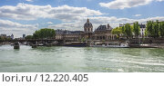 Купить «Paris, Pont de Arts», фото № 12220405, снято 19 июня 2019 г. (c) PantherMedia / Фотобанк Лори