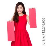 Купить «Woman hold with pair of blank fai chun», фото № 12246605, снято 17 июля 2019 г. (c) PantherMedia / Фотобанк Лори