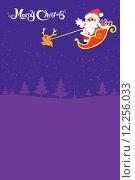 Купить «026-Merry Christmas santa banner collection for greeting card», иллюстрация № 12256033 (c) PantherMedia / Фотобанк Лори