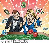 Купить «Dice table at Casino», иллюстрация № 12260305 (c) PantherMedia / Фотобанк Лори