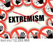 Купить «stop extremism problems», иллюстрация № 12293969 (c) PantherMedia / Фотобанк Лори