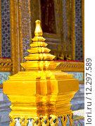 Купить «gold    temple   in   bangkok  thailand incision of   temple», фото № 12297589, снято 23 марта 2019 г. (c) PantherMedia / Фотобанк Лори