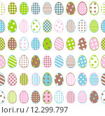 Купить «Easter wrapping paper with patterned eggs on white background», иллюстрация № 12299797 (c) PantherMedia / Фотобанк Лори