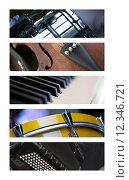 Купить «Musical instruments», фото № 12346721, снято 21 июля 2019 г. (c) PantherMedia / Фотобанк Лори