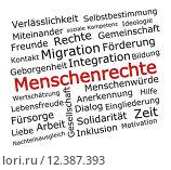 Купить «Human Rights Wordcloud - in german», фото № 12387393, снято 22 июля 2019 г. (c) PantherMedia / Фотобанк Лори