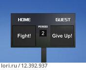 Купить «fight give up scoreboard», фото № 12392937, снято 15 декабря 2018 г. (c) PantherMedia / Фотобанк Лори