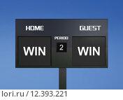 Купить «win win scoreboard», фото № 12393221, снято 22 сентября 2019 г. (c) PantherMedia / Фотобанк Лори