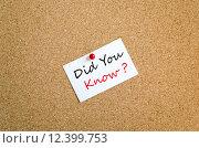 Купить «Did You Know Note Concept», фото № 12399753, снято 22 июля 2019 г. (c) PantherMedia / Фотобанк Лори