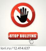 Купить «stop bullying», иллюстрация № 12414637 (c) PantherMedia / Фотобанк Лори