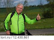 Купить «man nature senior fit bike», фото № 12430861, снято 21 апреля 2019 г. (c) PantherMedia / Фотобанк Лори