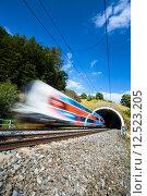 Купить «Fast train passing through a tunnel on a lovely summer day (motion blurred image)», фото № 12523205, снято 18 июня 2019 г. (c) PantherMedia / Фотобанк Лори