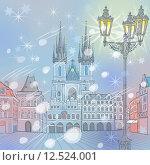 Купить «Vector winter Old Town square in Prague, Czech Republic», фото № 12524001, снято 14 декабря 2017 г. (c) PantherMedia / Фотобанк Лори