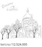 Купить «Vector sketch of cityscape with Sacre Coeur in Paris», иллюстрация № 12524005 (c) PantherMedia / Фотобанк Лори