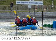 Купить «Markkleeberg, Germany, rafting in the national team of canoeists Trainingsstaette», фото № 12573997, снято 12 апреля 2007 г. (c) Caro Photoagency / Фотобанк Лори