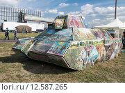Самодельный макет танка, выполненный из картин (2015 год). Редакционное фото, фотограф Алексей Бок / Фотобанк Лори
