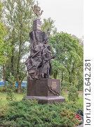 Купить «Псков. Памятник героям Первой мировой войны», фото № 12642281, снято 4 сентября 2015 г. (c) Сергей Васильев / Фотобанк Лори