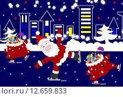 Веселый Санта-Клаус на коньках и праздничный мешок с подарками. Стоковая иллюстрация, иллюстратор Бережная Татьяна / Фотобанк Лори
