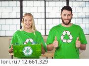 Купить «Portrait of cheerful volunteers in recycling symbol tshirts», фото № 12661329, снято 25 апреля 2015 г. (c) Wavebreak Media / Фотобанк Лори