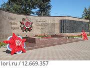 Мемориальный комплекс с вечным огнем в Можайске (2015 год). Редакционное фото, фотограф Сергей Соболев / Фотобанк Лори