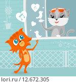 Купить «Песни о любви», иллюстрация № 12672305 (c) Евгений Бакал / Фотобанк Лори