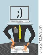 Технологии будущего. Стоковая иллюстрация, иллюстратор Евгений Бакал / Фотобанк Лори