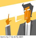 Деловой человек поучает. Стоковая иллюстрация, иллюстратор Евгений Бакал / Фотобанк Лори