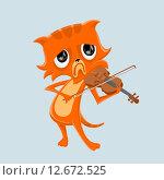 Купить «Очень печальная музыка», иллюстрация № 12672525 (c) Евгений Бакал / Фотобанк Лори