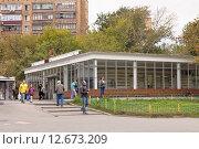"""Купить «Вход на станцию метро """"Фили""""», эксклюзивное фото № 12673209, снято 2 сентября 2015 г. (c) Константин Косов / Фотобанк Лори"""
