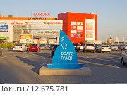 """Купить «Стела """"Я люблю Волгоград""""», эксклюзивное фото № 12675781, снято 26 августа 2015 г. (c) Volgograd.travel / Фотобанк Лори"""