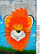 Добрый детский рисунок на кирпичной стене (2015 год). Редакционное фото, фотограф Наталья Буравлева / Фотобанк Лори