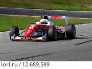 Формула России (2015 год). Редакционное фото, фотограф Алексей Фокин / Фотобанк Лори