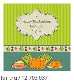 Поздравительная открытка на День Благодарения. Стоковая иллюстрация, иллюстратор Liliya Mekhonoshina / Фотобанк Лори