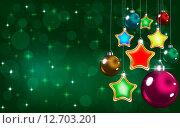 Рождественская открытка. Стоковая иллюстрация, иллюстратор Юлия Горбачева / Фотобанк Лори