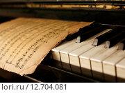 Старые ноты на клавиатуре фортепьяно. Стоковое фото, фотограф Морозова Татьяна / Фотобанк Лори