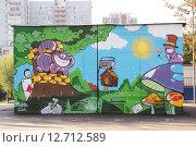 Купить «Граффити на стене в поселке Красково Московской области», фото № 12712589, снято 17 сентября 2015 г. (c) Александр Мишкин / Фотобанк Лори