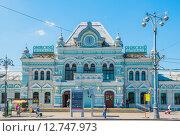Купить «Рижский вокзал. Москва», эксклюзивное фото № 12747973, снято 8 августа 2015 г. (c) Владимир Князев / Фотобанк Лори