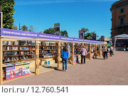 Книжная ярмарка в Санкт-Петербурге (2015 год). Редакционное фото, фотограф Depth / Фотобанк Лори
