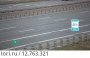 Купить «Движение автомобилей на скоростном участке магистрали. Знак приближения к ДПС. КАД в Санкт-Петербурге», видеоролик № 12763321, снято 13 сентября 2015 г. (c) Кекяляйнен Андрей / Фотобанк Лори