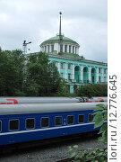 Купить «Мурманск. Железнодорожный вокзал», фото № 12776645, снято 24 июня 2015 г. (c) Ирина Здаронок / Фотобанк Лори