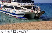 Купить «Испания, Коста Брава, регулярные линии морского транспорта между пляжами побережья», видеоролик № 12776797, снято 14 августа 2018 г. (c) Валерий Назаров / Фотобанк Лори