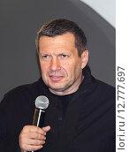 Купить «Телеведущий Владимир Соловьев», эксклюзивное фото № 12777697, снято 29 сентября 2015 г. (c) Сергей Соболев / Фотобанк Лори