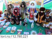 Народное творчество, хантыйские поделки (2015 год). Редакционное фото, фотограф Наталья Кочеткова / Фотобанк Лори