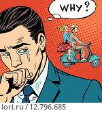 Купить «man weeps love breakup cheating», фото № 12796685, снято 11 декабря 2017 г. (c) PantherMedia / Фотобанк Лори