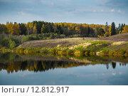 Купить «Берег реки, осенний пейзаж», фото № 12812917, снято 23 сентября 2015 г. (c) Михаил Дударев / Фотобанк Лори