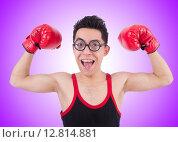 Купить «Funny boxer isolated on the white background», фото № 12814881, снято 15 апреля 2013 г. (c) Elnur / Фотобанк Лори
