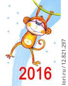 Купить «Обезьяна - символ 2016 года. Детский рисунок», иллюстрация № 12821297 (c) Стефания Домогацкая / Фотобанк Лори